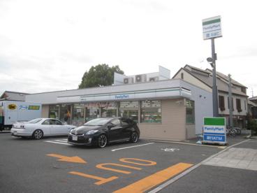 ファミリーマート 西登美ヶ丘店の画像1