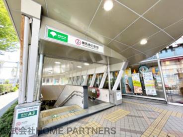 練馬春日町駅の画像1