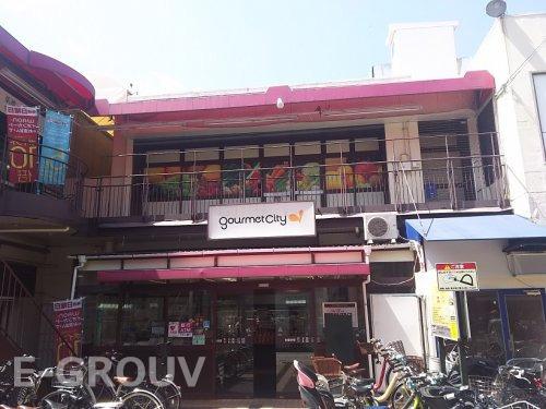 グルメシティ本山店の画像