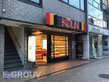 Köln北御影店の画像1
