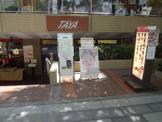 TAYA九段店