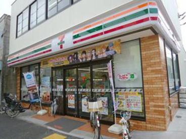 セブンイレブン中野鷺宮店の画像1