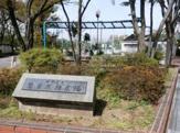 鷺宮運動広場