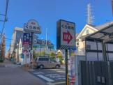くら寿司 高島平店