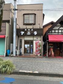 居酒屋マニラの画像1