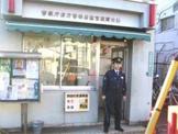 野方警察署鷺宮駅前交番