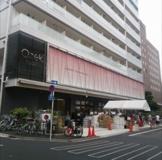 オオゼキ(牡丹2丁目)