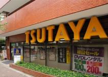 TUTAYA(富岡2丁目)