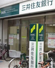 三井住友銀行(富岡1丁目)の画像1