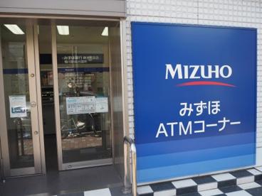 みずほ銀行ATM(門前仲町1丁目)の画像1