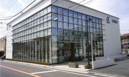 京葉銀行 松ケ丘支店の画像1