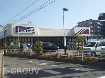 マルアイ魚崎店の画像1