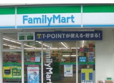 ファミリーマート(深川2丁目)の画像1
