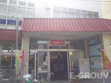 関西スーパー青木店の画像1