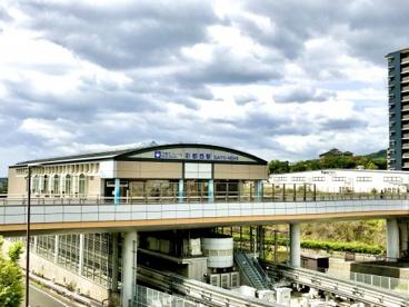 大阪モノレール彩都線 彩都西駅の画像1