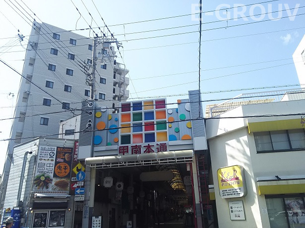 甲南本通商店街の画像