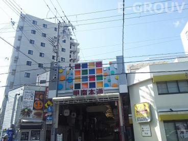 甲南本通商店街の画像1