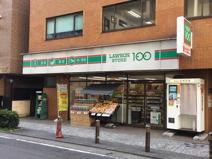 ローソンストア100 LS川崎本町二丁目店