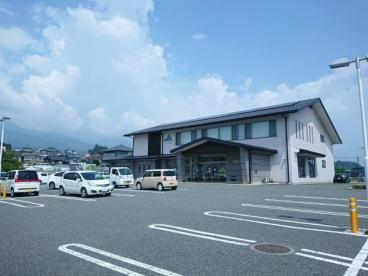 JA上伊那飯島支所の画像1
