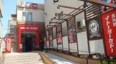 ヨークフーズ早稲田店