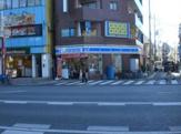 ローソン西早稲田二丁目店