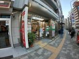 早稲田通郵便局