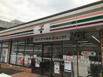 セブンイレブン 横浜川辺町店