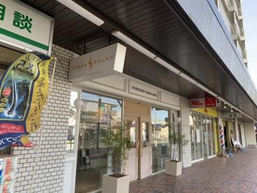 FRESHSALAD/フレッシュサラダ 北坂戸本店の画像1