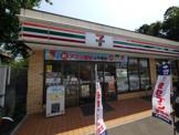 セブンイレブン 練馬石神井5丁目店