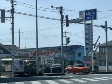 FamilysalonAQUA/アクア鶴ヶ島羽折店の画像1