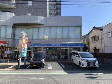 ローソン鶴ヶ島駅東口店の画像1