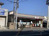セブンイレブン鶴ヶ島駅東口店