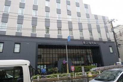 東京曳舟病院の画像1