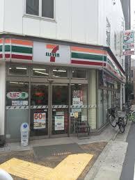 セブンイレブン 江東毛利1丁目店の画像1