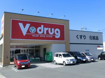 V・drug 香流薬局の画像1