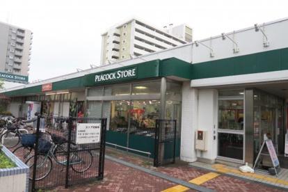 ピーコックストア 大島店の画像1
