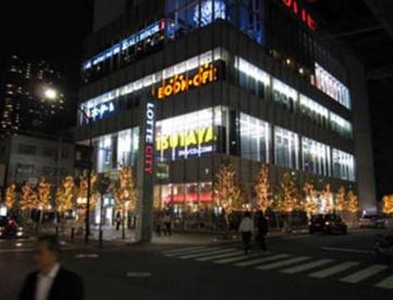 TSUTAYA 錦糸町店の画像1