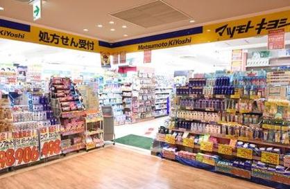 マツモトキヨシ 錦糸町駅ビル店の画像1