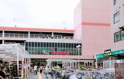 島忠 江東猿江店の画像1