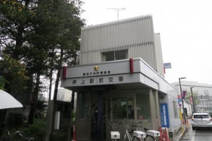 本所警察署 押上駅前交番の画像1