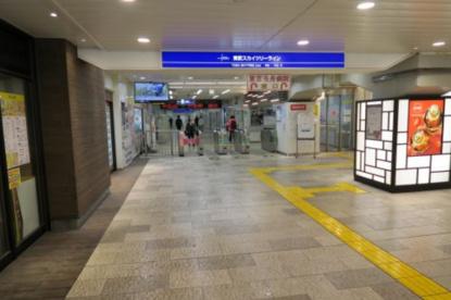 東武線曳舟駅の画像1