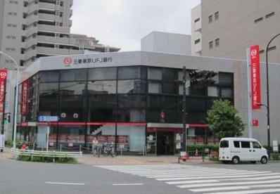 三菱UFJ銀行向島支店の画像1
