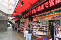 ドン・キホーテ亀戸駅前店