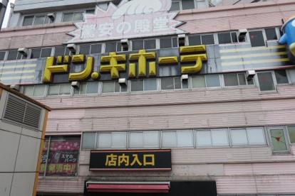 ドン・キホーテ亀戸駅前店の画像3