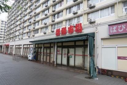 新鮮市場亀戸店の画像1