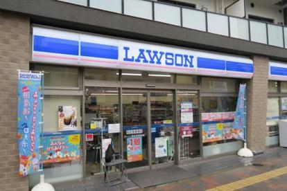 ローソン 京成曳舟駅前店の画像1