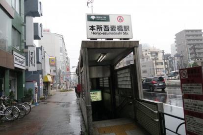 本所吾妻橋の画像1