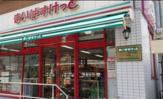 まいばすけっと 大島駅前店
