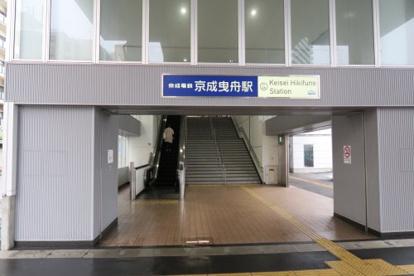 京成曳舟駅の画像1
