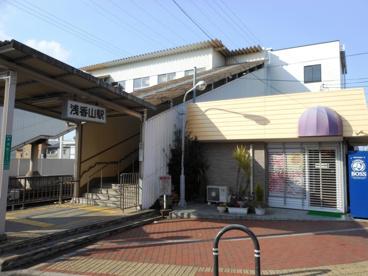 南海高野線「浅香山」駅の画像3